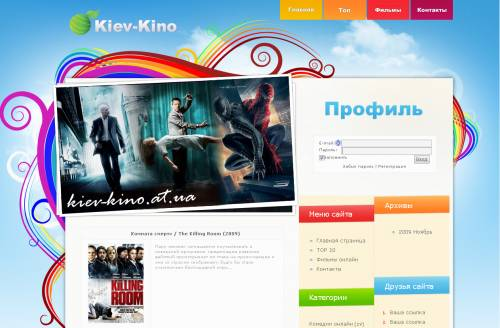 Kino place - шаблон для ucoz под фильмы онлайн, очень простой и вкусный