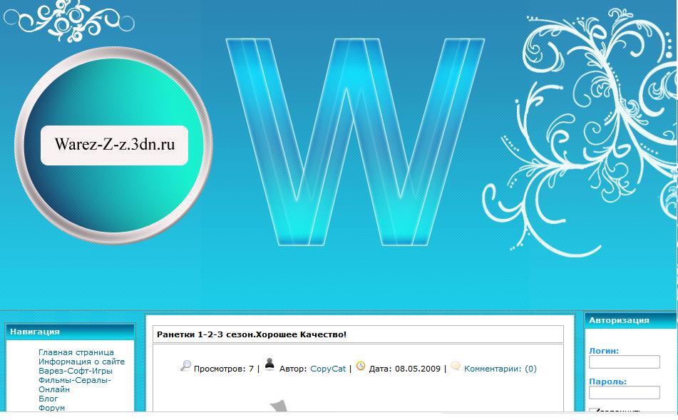 Warez---Portal - Софт шаблоны - Шаблоны для Ucoz - Каталог файлов - shablon